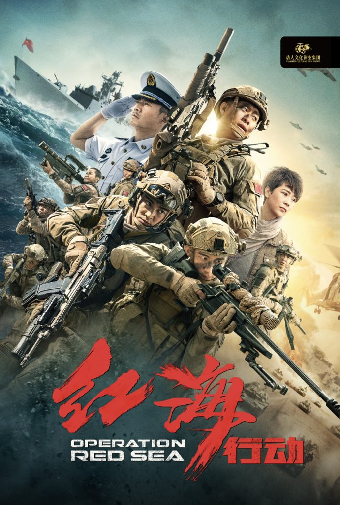 The 17th China Huabiao Film Awards-Chinese Films Win the