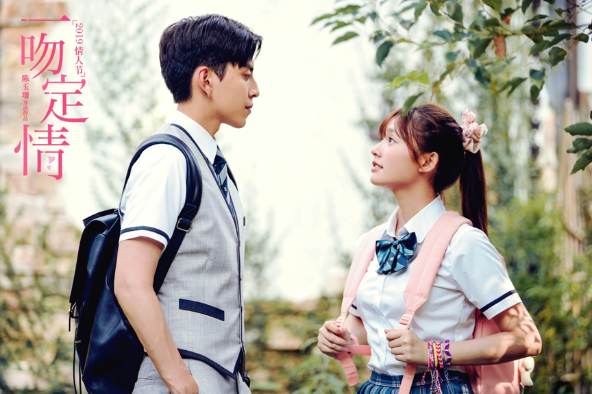 Romance Film Fall in Love at First Kiss is Ready to Debut on